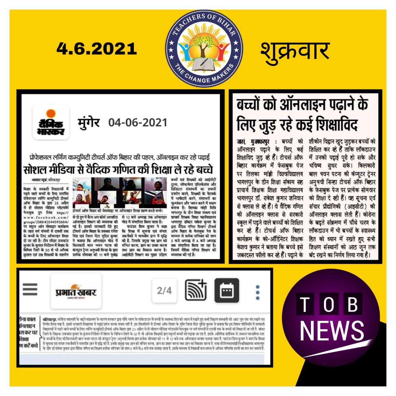Teachers of Bihar , 04.06.2021