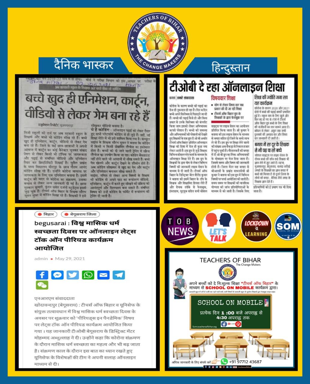 Teachers of Bihar , 05.06.2021