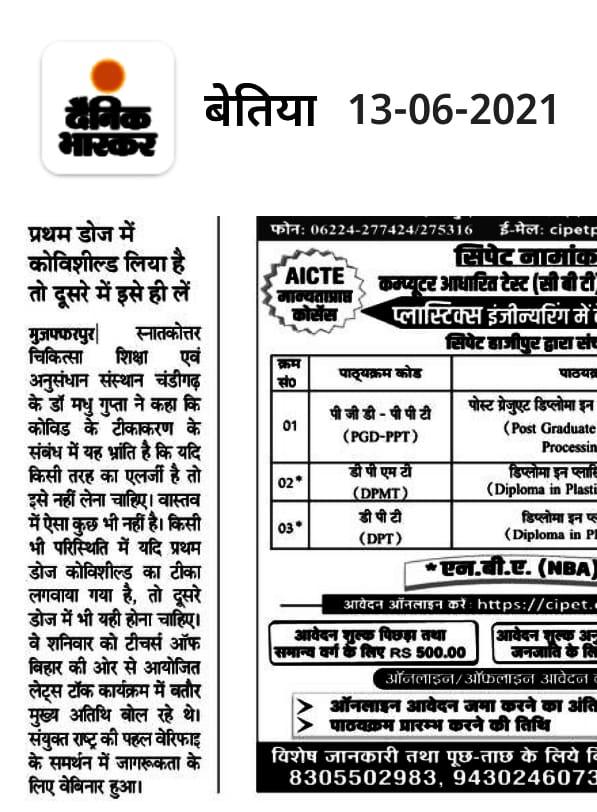 Let's Talk program on covind 19 & vaccination , 13-06-2021