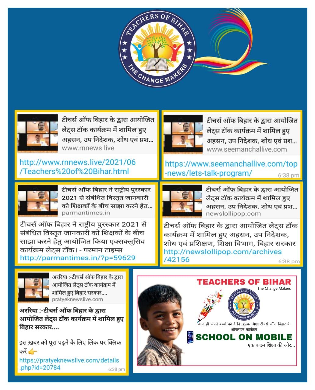 Let's Talk program on 'National Teachers Award 2021' ,16-06-2021