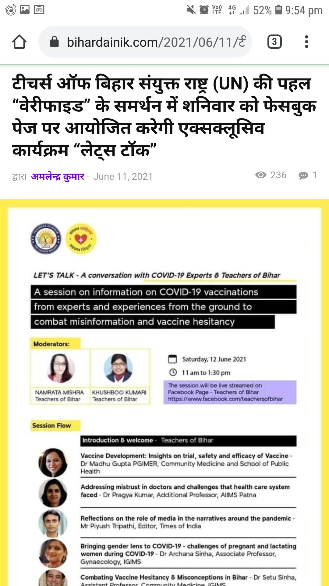Let's Talk program on covind 19 & vaccination , 11-06-2021