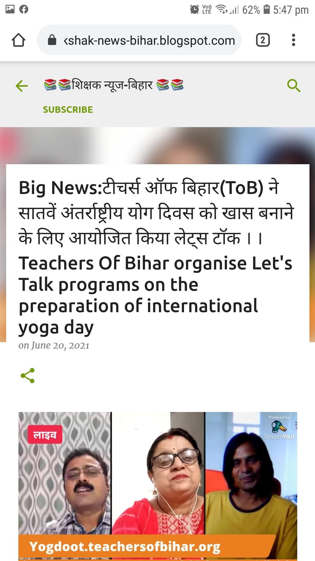 Let's Talk program on 'Yoga, Pranayam & Health Benefits' on the occasion of International Yoga Day ,20-06-2021