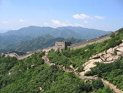 चीन की विशाल दीवार