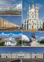 सेंट पीटर्सबर्ग