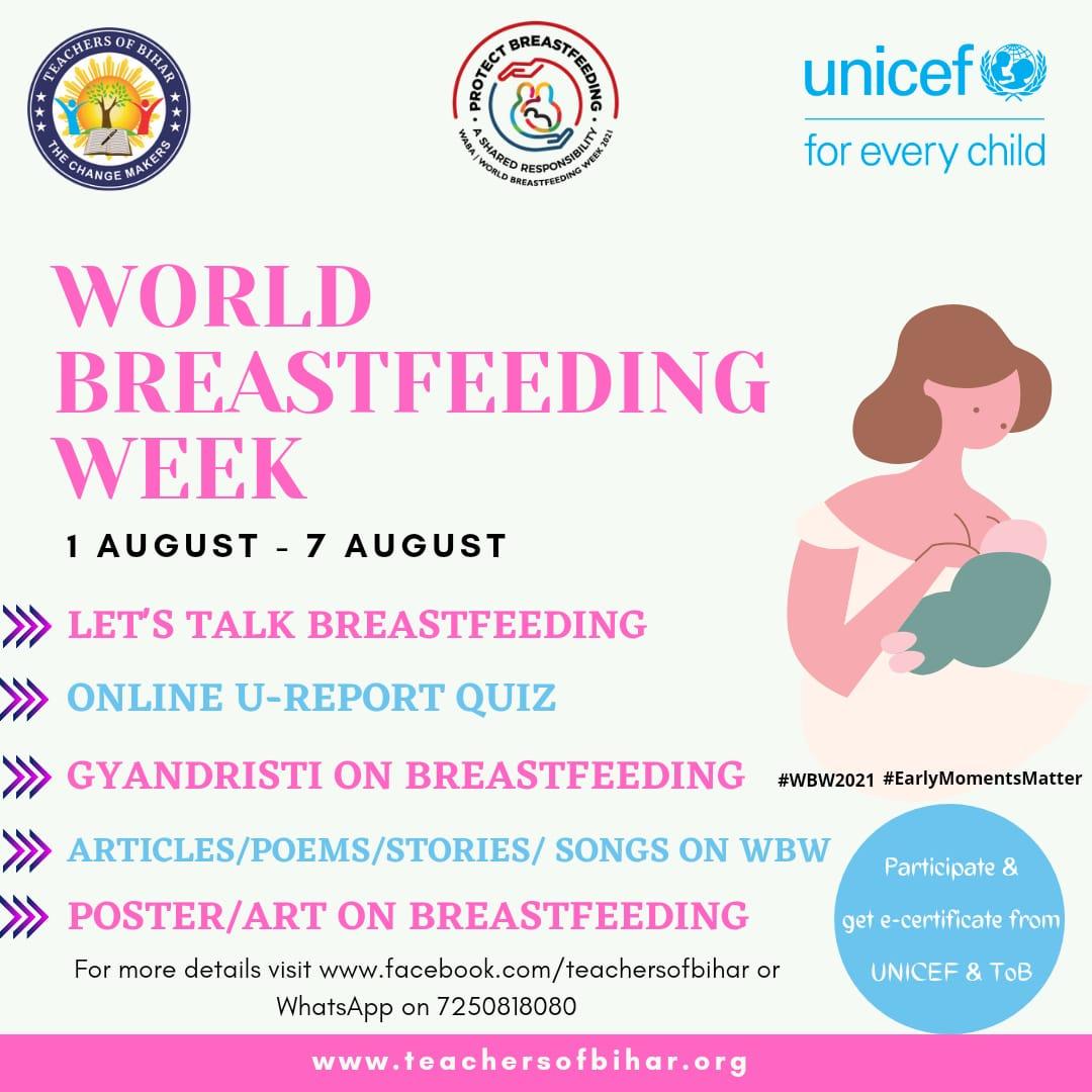 विश्व स्तनपान सप्ताह दिनांक 1 अगस्त से 7 अगस्त 2021